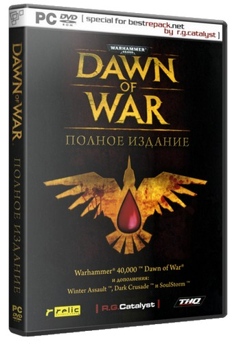 Warhammer 40000: dawn of war антология (2004-2008) pc | repack.