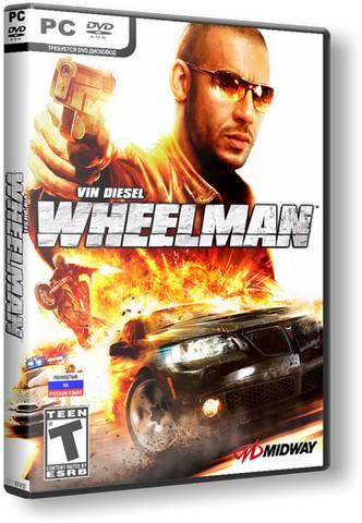 Вин дизель: wheelman rus скачать через торрент на pc бесплатно без.